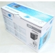 Sursa protectie neintreruptibila 600VA UPS
