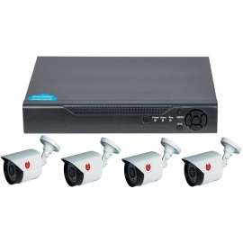 Kit supraveghere video DVR 1080p 4 camere Guard View