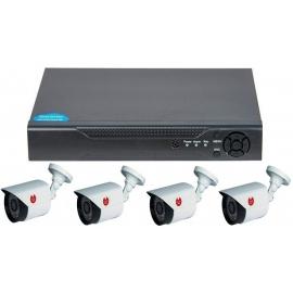 Kit supraveghere video DVR 1080p 4 camere Guard View