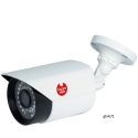 Camera AHD CVBS exterior 1MP 720p Bullet IR 25m
