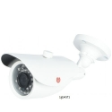 Bullet 4 in1 2MP 1080p Camera 24 LED IR 20m indoor